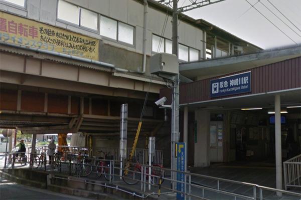 神崎川からのアクセス