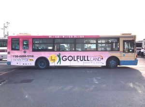 ゴルフルランドバス側面2