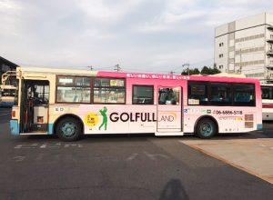 ゴルフルランドバス側面1